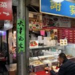 Asia in Queens: Exploring NYC's Largest Chinatown
