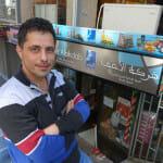 Al Ahdab