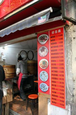 Yili Baozi Dian, photo by UnTour Shanghai